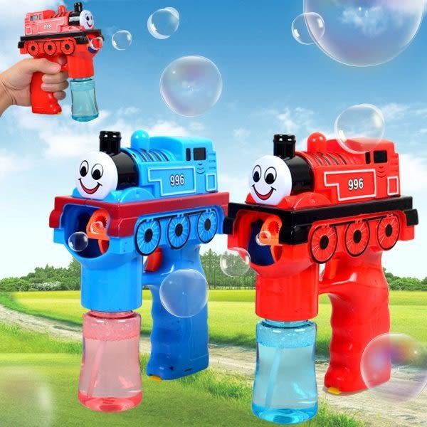 小火車 聲光 電動 泡泡槍 (ST安全玩具)→ 吹泡泡 婚禮氣泡槍 自動泡泡機 氣泡機 氣泡水