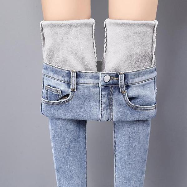 牛仔褲 女2020新款秋冬季高腰小腳褲彈力顯瘦鉛筆褲九分女大碼 伊莎公主