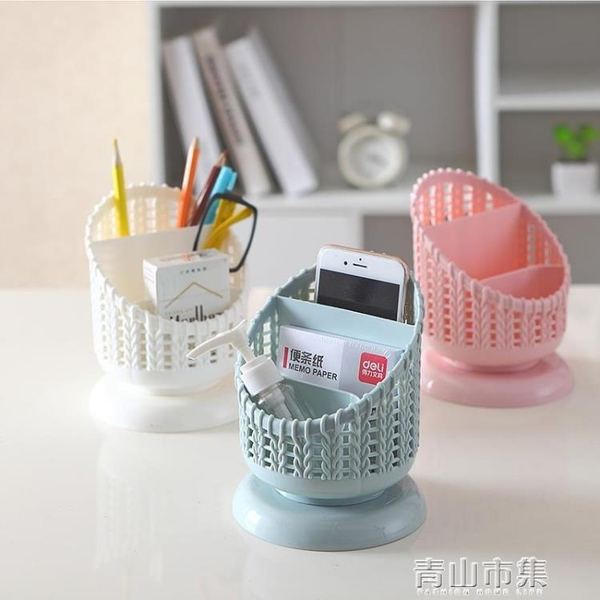 筆筒創意收納盒桌面擺件簡約辦公用品筆桶文具收納遙控器收納筒  全館免運