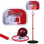 籃球框室內體育運動寶寶玩具球鐵桿投籃架戶外【新店開張8折促銷】