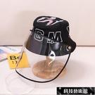 防疫漁夫帽春夏兒童防護頭罩防病毒防口水防飛沫臉罩防噴濺面嬰兒防疫漁夫帽 交換禮物