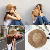 韓版可折疊沙灘大沿草帽女夏天百搭小清新海邊夏度假防曬遮陽帽子     麥吉良品