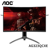 AOC AGON AG323QCXE 2K HDR400 VA 144Hz 面板 1500R 曲面 32型 電競 液晶 螢幕 顯示器