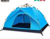 探險者全自動帳篷戶外防暴雨3-4人加厚防雨雙人2單人野營野外露營  ATF  極有家