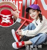 餅干鞋女童帆布鞋子一腳蹬春秋男童鞋幼兒園室內小白板鞋 海角七號