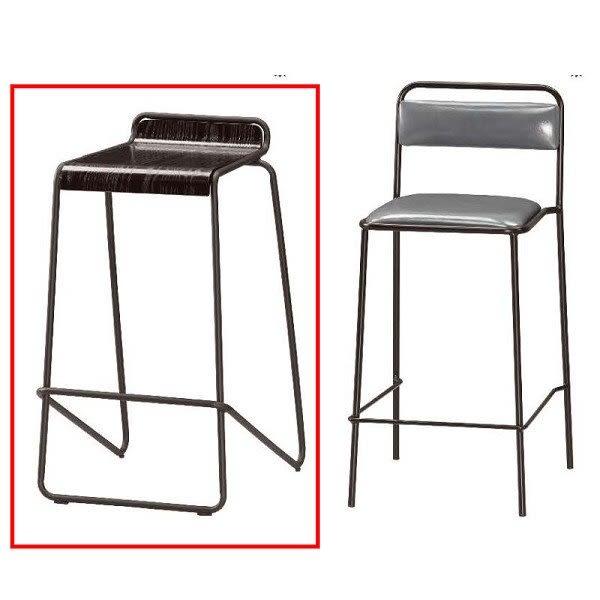 吧檯椅 MK-1046-9 維基吧椅【大眾家居舘】