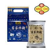寧記.客家拌麵488克(共2袋)﹍愛食網