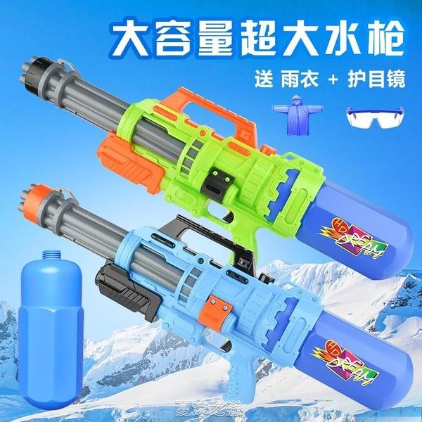 兒童水槍玩具大容量噴水男孩抽拉式滋呲大人超大號高壓打水仗神器 [快速出貨]