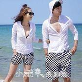 韓版情侶裝 防曬衣  防曬衫 沙灘衣 速幹面料 沙灘褲海邊度假套裝 小確幸生活館