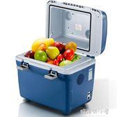 美固20L車載冰箱製冷 車用家用迷你小冰箱車家兩用小型宿舍冷暖  好再來小屋  igo