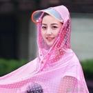 雨衣電動摩托車透明雨批單人女士成人騎行電瓶車電車遮臉防水雨披 【全館免運】