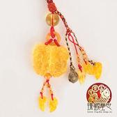貔貅 精選黃琉璃貔貅設計款吊飾 含開光  臻觀璽世 IS0098