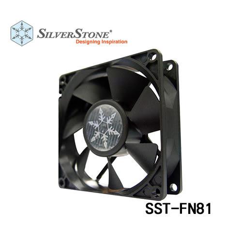 銀欣 SilverStone SST-FN81 8CM 機殼 風扇