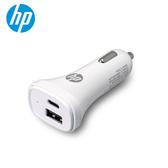 HP USB+TypeC多功能車充 白色 (HP048GBSLV0TW)