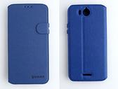 gamax InFocus M530 磁扣荔枝紋側翻式手機套 內TPU軟殼 全包防摔 商務二代