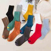 H420 日系純棉 撞色高筒襪 獨具衣格