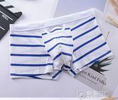 韓版男士內褲男平角褲純棉青少年男生個性高中學生透氣四角夏季潮 電購3C
