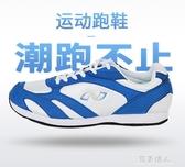 跑步鞋訓練鞋男女田徑鞋運動鞋透氣減震馬拉鬆跑鞋 完美情人館