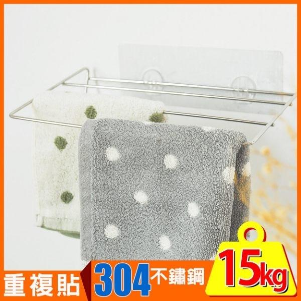 無痕貼 毛巾架 抹布架【C0157】peachylife霧面304不鏽鋼三層毛巾架 MIT台灣製 收納專科