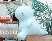 恐龍抱枕公仔玩偶毛絨玩具女生可愛超萌韓國睡覺抱女孩布娃娃禮物igo 至簡元素