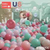海洋球  室內家用嬰兒童玩具球彩色波波球寶寶圍欄池