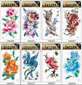 包郵貼女防水紋身鳳串牡丹花朵彩繪身體紋身韓國貼紙一套8張
