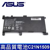ASUS 華碩 C21N1509 2芯 日系電芯 電池 X556 X556UF X556UJ X556UR X556UV