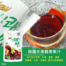 韓國水果酵素果汁 95ml/包