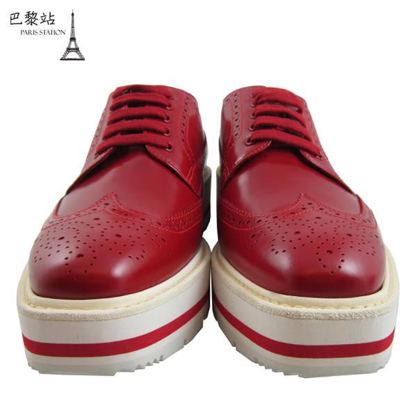 【巴黎站二手名牌專賣店】*PRADA 真品* 紅色 牛津厚底鞋
