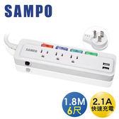 [富廉網] 【SAMPO】EL-U43R6U21 4切3座3孔延長線 1.8M