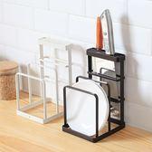 日式鐵藝刀架廚房用品砧板菜刀架菜板刀具架子刀座置物架收納架   IGO