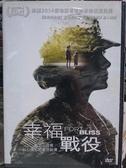 挖寶二手片-Y111-009-正版DVD-電影【幸福戰役/Fort Bliss】-吻兩下打兩槍-蜜雪兒莫娜漢(直購價)