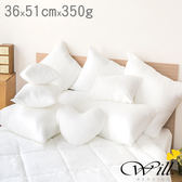 【  】Will Bedding 抱枕心36 51cm 350g 飽滿型 33 48cm