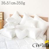 【  】Will Bedding 抱枕心36 51cm 350g 飽滿型 33 48cm