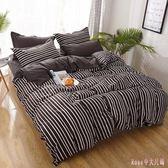 床包組 床上用品1.8m被套床單1.5學生宿舍單人三件套1.2米LB2784【Rose中大尺碼】
