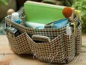 女性包包的收納 包中包 袋中袋 鄉間彩色小格紋