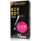 OKAMOTO岡本OK 保險套 BIG ...