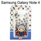復仇者聯盟Q版透明軟殼 [雷神] Samsung Galaxy Note 4 N910U【正版授權】