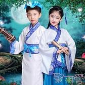 兒童漢服古裝國學開筆禮服裝表演出服【聚可愛】