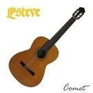 【缺貨】Esteve 4ST 松木面單板西班牙手工古典吉他(西班牙製)【松木/桃花心木/單板古典吉他/4-ST】