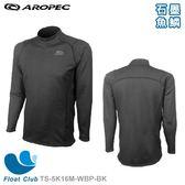 【AROPCE】男款戶外Quick-dry Thermal 上衣(黑) - Aerosphere 大氣層(印刷版AROPEC)