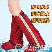 鞋套布雨鞋套高筒防水防滑耐磨沙漠防沙腳套全包戶外登山男女腿套 【免運】