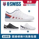 K-SWISS Ramli Court 時尚運動鞋-男款-共三色