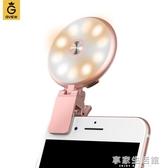 直播補光燈主播手機自拍打光便攜美顏小型照相高清網紅攝像燈