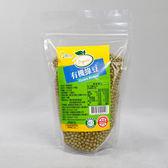 超賀有機綠豆400g 包