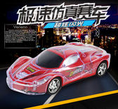 遙控汽跑 法拉利漂移充電遙控車兒童電動男孩玩具車禮物 QG1717『樂愛居家館』