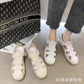 果凍鞋彩虹底平底涼鞋女潮2020夏季新款百搭洞洞鞋包頭大碼女鞋女 LR23607『3C環球數位館』