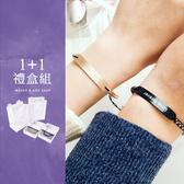 [RS自訂] LOVERS天生一對璀璨訂製串珠情侶手鍊二件禮盒套組【ATS129】璀璨之星☆