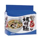 媽媽麵蛤蜊海鮮風味80g*5【愛買】...