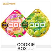日本 UHA 味覺糖 酷露露 Kororo 果汁軟糖 40g 果實食感 酷露露軟糖 白桃 白葡萄 *餅乾盒子*